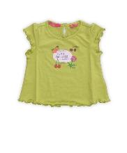 Afbeelding Cakewalk Shirt korte mouw